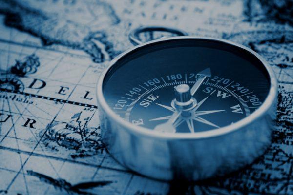 надежда мой компас земной