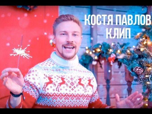 Корпоративный клип - Кока Кола поет видеоблогер Костя павлов